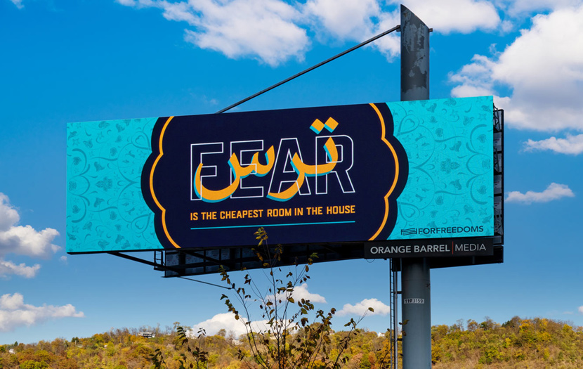 Fear is the Cheapest Room in the House - Billboard Design